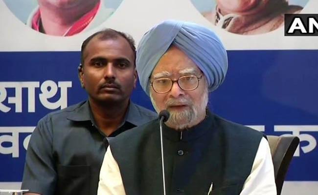 इंदौर में बोले पूर्व पीएम मनमोहन सिंह - मैंने हमेशा MP की मदद की