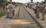 ट्रेन की चपेट में आने से एक युवक की मौत