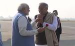 रायपुर एयरपोर्ट पहुंचे PM नरेंद्र मोदी, CM बघेल ने किया स्वागत