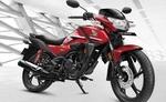 होंडा ने लाँच की बीएस 6 मोटरसाइकिल