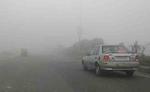 उत्तर प्रदेश, असम में घना कोहरा छाने का अनुमान