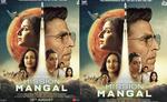 अक्षय कुमार ने शेयर किया 'मिशन मंगल' का नया पोस्टर, बताया ट्रेलर...