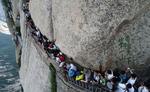 चीन में भारी बारिश के कारण बंद हुआ माउंट हुआशान पर्यटन स्थल