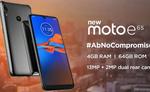 Motorola का ये शानदार मोबाइल आज होगा लॉन्च - जानें कीमत