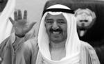 कुवैत के अमीर के सम्मान में देश में एक दिन का राजकीय शोक