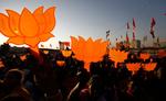 कैमूर में सभी 4 सीटों पर BJP का कब्जा, महागबंधन समेत अन्य दलों को जीत की उम्मीद