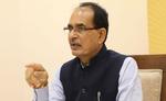 कांग्रेस नेताओं की अभद्र टिप्पणी से मुझे फर्क नहीं पड़ता: मुख्यमंत्री शिवराज