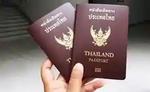 थाईलैंड और इंडोनेशिया के 16 नागरिकों के पासपोर्ट जब्त