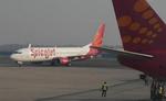 मुंबई से कुछ समय के लिए उड़ानें स्थगित