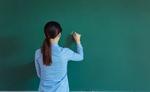 इस टीचर ने 13 महीनों में कमाए 1 करोड़ रु., कर डाला ऐसा....
