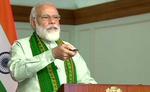 PM मोदी ने जारी की PM-किसान की छठी किस्त, एग्रीकल्चर फंड भी लॉन्च