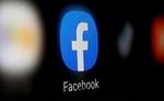 सोशल मीडिया कंपनी Facebook बदलने वाली है कंपनी का नाम, जानें क्या है वजह