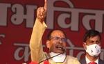 प्रियंका को शिवराज का जवाब: MP उपचुनाव में BJP ने महिला को दिए 50% टिकट