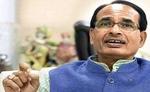 CM शिवराज ने सरकारी कर्मचारियों को दिया तोहफा, 8% बढ़ाया महंगाई भत्ता