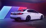 BMW 530i  M Sport 'कार्बन एडीशन' इंडिया में हुआ लॉन्च, जानिए- कीमत और खासियत