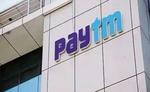 देश के सबसे बड़े IPO को SEBI की मंजूरी, Paytm का 16600 करोड़ रुपए जुटाने का प्लान