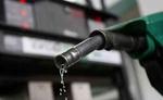 पेट्रोल और डीजल की कीमतों में लगातार नौ वें दिन तेजी