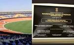 सबसे बड़े क्रिकेट स्टेडियम का उद्घाटन, मोदी के नाम पर नया नामकरण