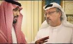 खशोगी हत्या में आया क्राउन प्रिंस का नाम, अमेरिका ने सऊदी के 76 नागरिकों पर लगाया बैन