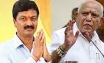 बीएस येदियुरप्पा ने बहुत भ्रष्टाचार किया सेक्स टेप में महिला से बोले कर्नाटक के मंत्री रमेश जारकीहोली