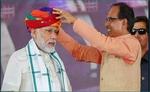 शिवराज को मोदी समेत वरिष्ठ भाजपा नेताओं ने दीं जन्मदिन की शुभकामनाएं