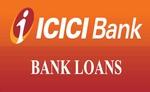 आईसीआईसीआई बैंक ने होम लोन की ब्याज दर घटाकर 6.70 फीसदी की