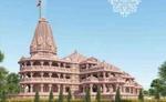 श्रीराम मंदिर का निर्माण राष्ट्र गौरव का निर्माण साबित होगा - भवानीनन्दन यति