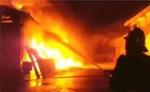 यमन के प्रवासी केन्द्र में लगी आग, 8 मरे, 170 झुलसे