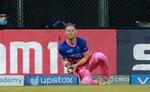 उंगली की चोट के कारण स्टोक्स आईपीएल से बाहर