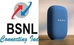 BSNL का प्लान लेने पर मिल रहा है 9999 रुपए का गूगल स्मार्ट स्पीकर, तुरंत उठाएं इस ऑफर का फायदा