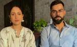 विरूष्का ने कोरोना के खिलाफ लड़ाई में दिया दो करोड़ रुपए का दान