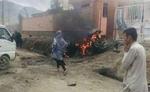 अमेरिका , यूरोपीय संघ ने काबुल में स्कूल में बम विस्फोट की निंदा की