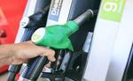 पेट्रोल-डीजल के दाम लगातार दूसरे दिन स्थिर