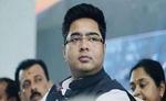 ममता ने TMC में किए बड़े बदलाव, सांसद अभिषेक बनर्जी राष्ट्रीय महासचिव नियुक्त
