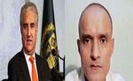 नवाज शरीफ सरकार ने जाधव मामले को उलझाया: कुरैशी