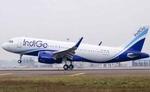 इस कंपनी ने निकाला जबरदस्त ऑफर: 1200 रुपये से भी कम में करें हवाई सफर