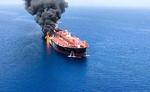 ओमान के तट पर ब्रिटेन के जहाज पर हमला