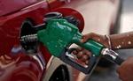 पेट्रोल डीजल की कीमतें यथावत