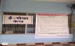 उत्तराखंड में वादधारकों के लिए ई-सेवा केन्द्र का शुभारंभ