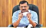 डेंगू विरोधी अभियान में बच्चे होंगे शामिल: CM केजरीवाल