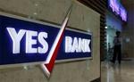 DHFL मामला: CBI की अदालत का Yes Bank के पूर्व बिजनेस प्रमुख को जमानत देने से इनकार