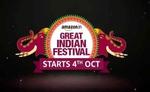 04 अक्टूबर से शुरू हो रही है Amazon ग्रेट इंडियन फेस्टिवल सेल, जानें क्या होगा खास