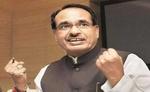 PM मोदी से प्रेरणा लेकर हमे हर एक क्षण का करना होगा सदुपयोग: CM शिवराज