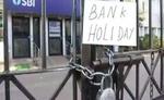 Bank Holidays 2021: अक्टूबर में 21 दिनों तक बंद रहेंगे Bank, देखें पूरी लिस्ट