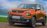 Tata Punch की Launching से पहले सामने आई कीमत, जानें कब ले रही इंडिया में Entry